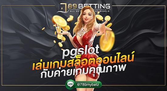 789bet-casino