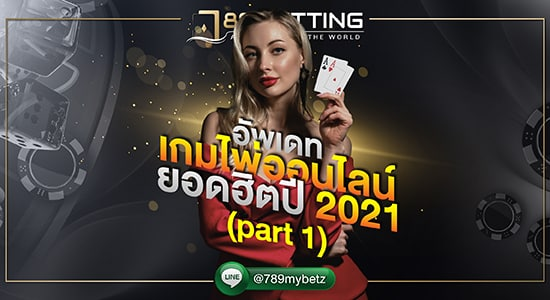 789bet-card